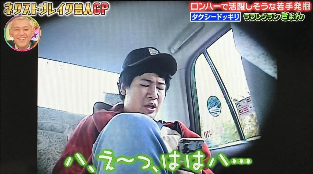 f:id:yuhei2261:20170826165501j:plain