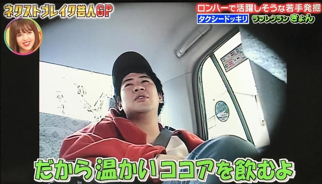 f:id:yuhei2261:20170826165748j:plain