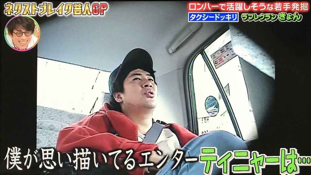 f:id:yuhei2261:20170826165845j:plain