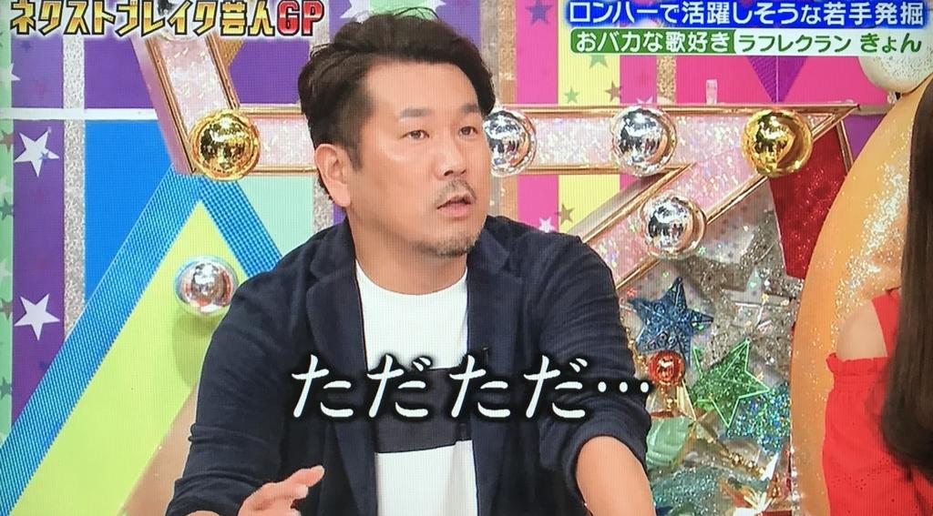 f:id:yuhei2261:20170826165914j:plain