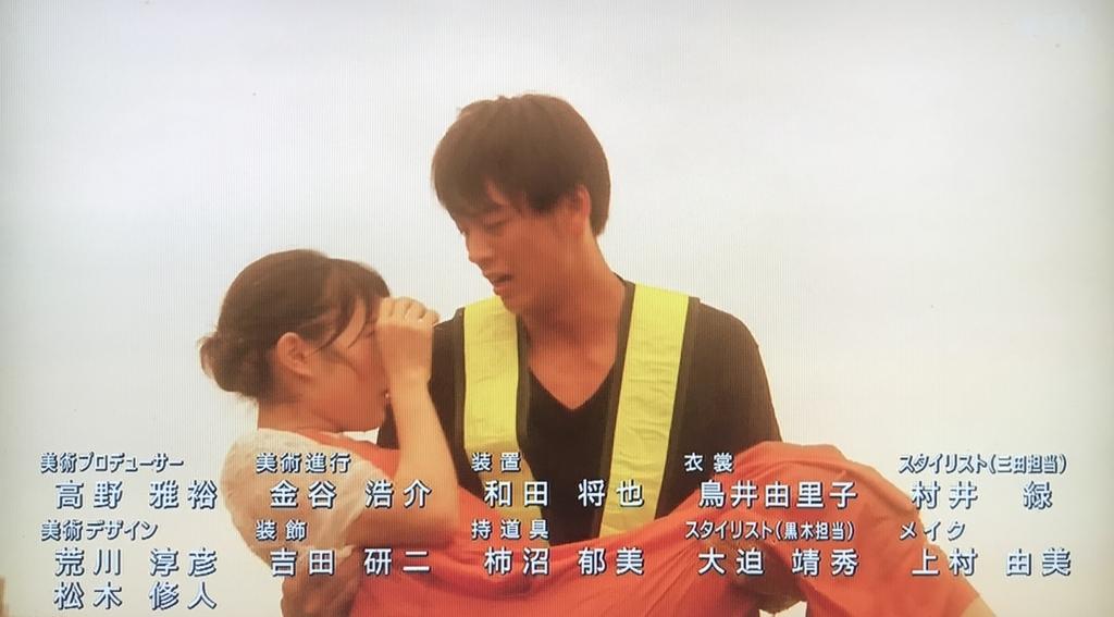 f:id:yuhei2261:20170826174128j:plain