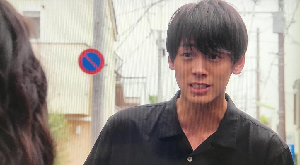 f:id:yuhei2261:20170826184635j:plain