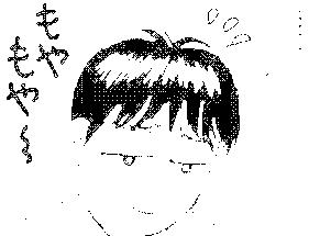 f:id:yuhei2261:20170827170859p:plain