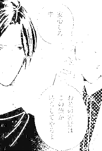 f:id:yuhei2261:20170829174432p:plain