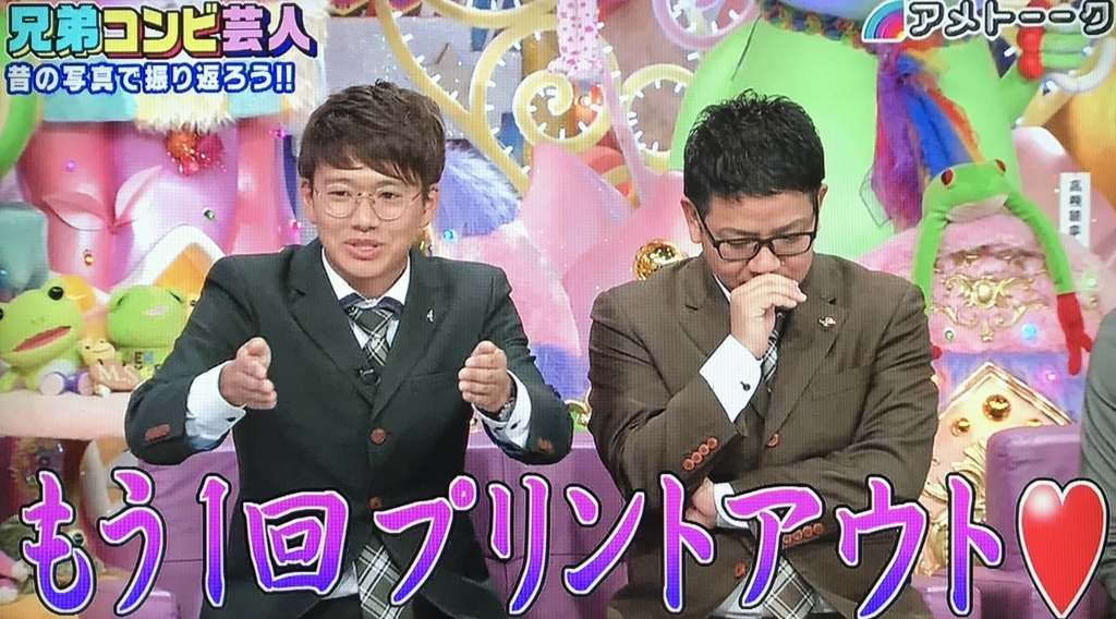 f:id:yuhei2261:20170902140457j:plain