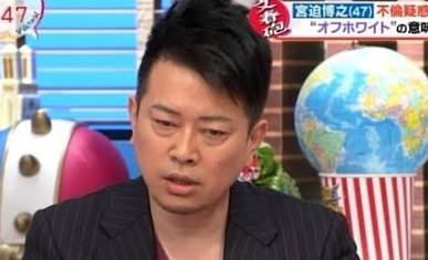 f:id:yuhei2261:20170902144422p:plain
