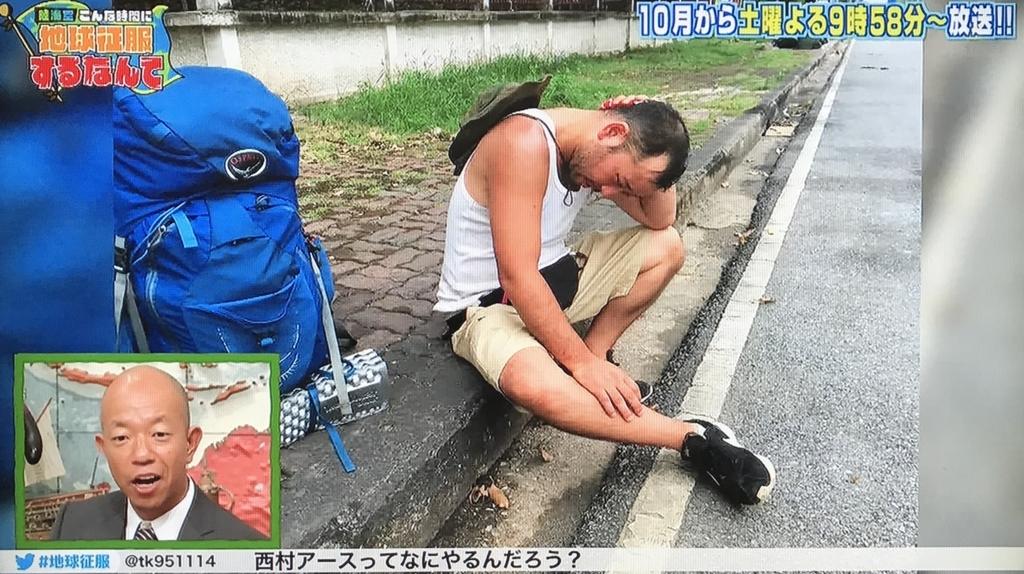 f:id:yuhei2261:20170902203744j:plain