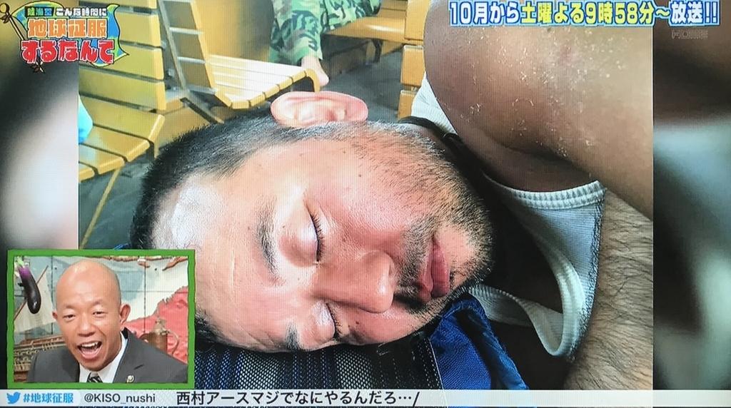 f:id:yuhei2261:20170902204639j:plain