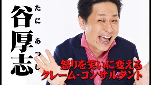 f:id:yuhei2261:20170904180125j:plain