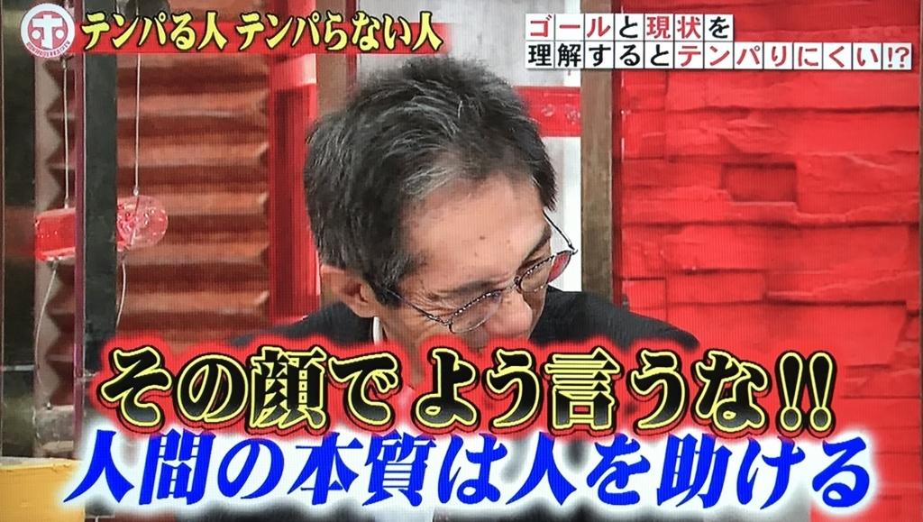 f:id:yuhei2261:20170904190449j:plain