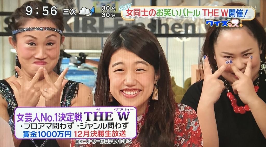 f:id:yuhei2261:20170906122816j:plain