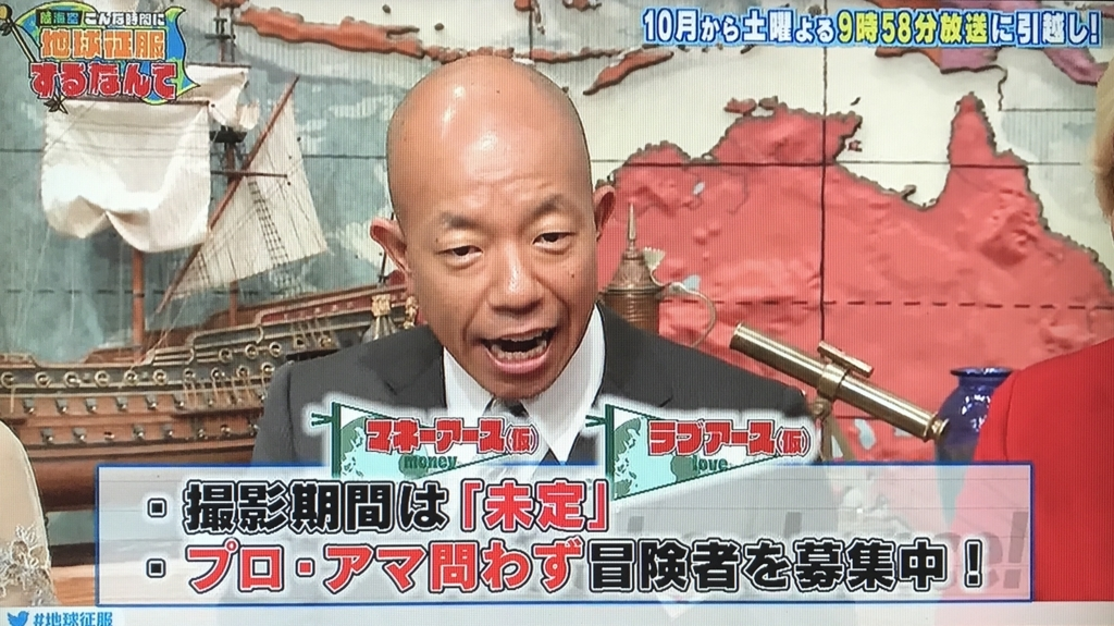 f:id:yuhei2261:20170906153027j:plain
