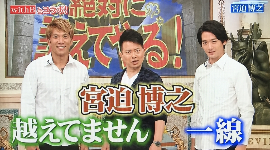 f:id:yuhei2261:20170906200250j:plain