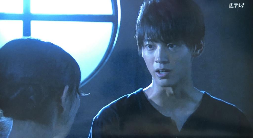 f:id:yuhei2261:20170907201112j:plain