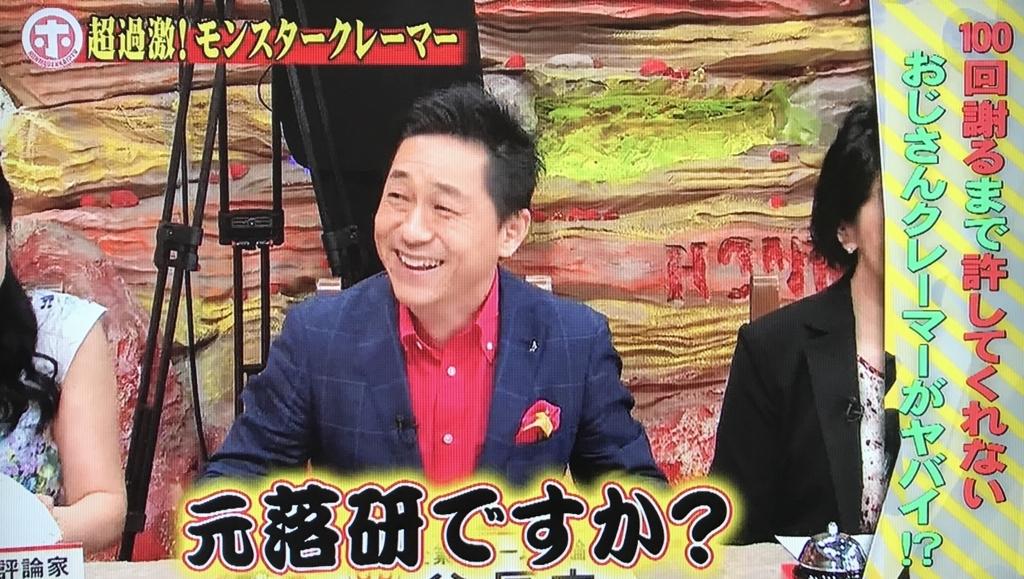 f:id:yuhei2261:20170909195642j:plain