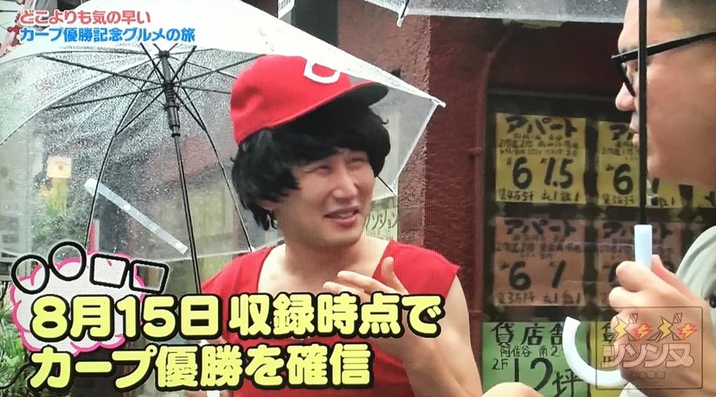 f:id:yuhei2261:20170910012604j:plain