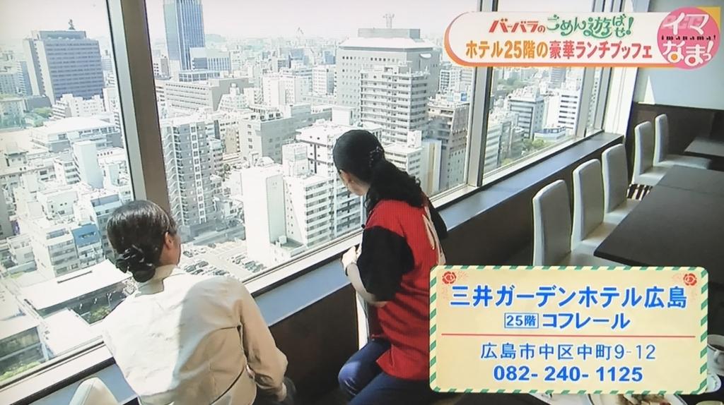 f:id:yuhei2261:20170910013501j:plain