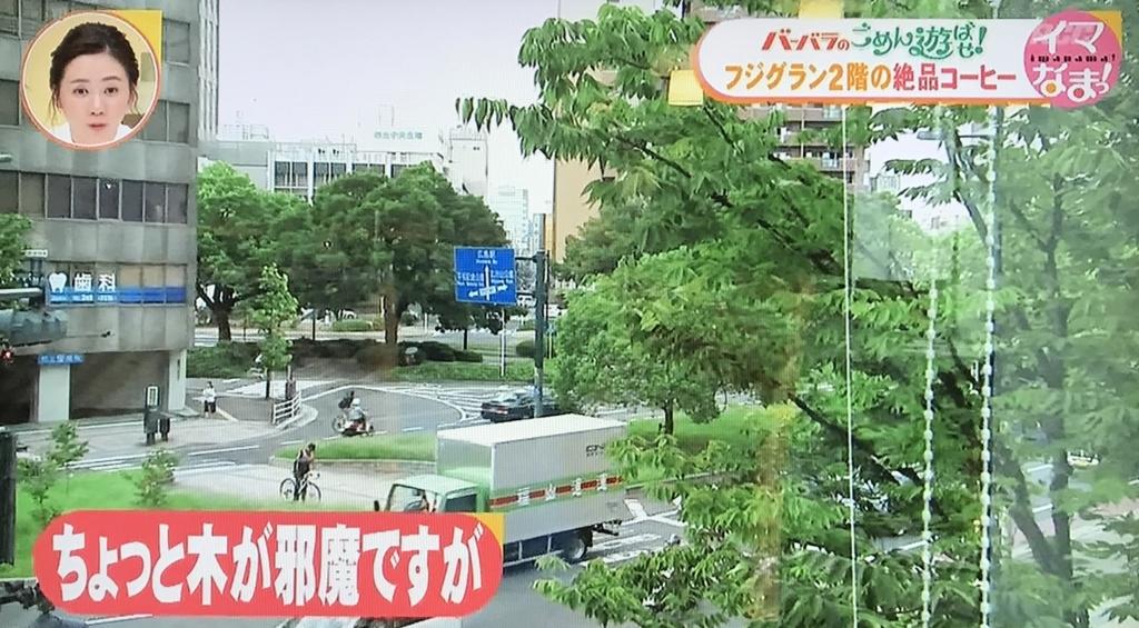 f:id:yuhei2261:20170910013703j:plain
