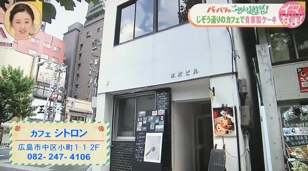 f:id:yuhei2261:20170910013752j:plain