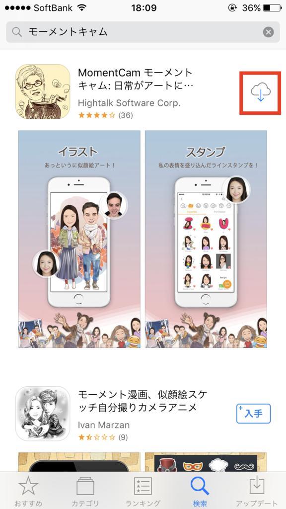 f:id:yuhei2261:20170910183427p:plain