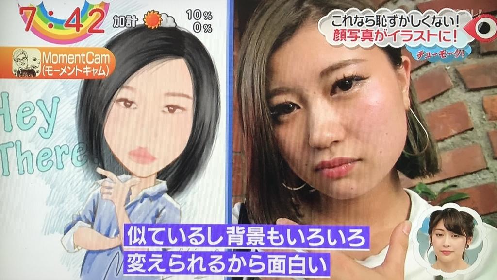 f:id:yuhei2261:20170910183718j:plain