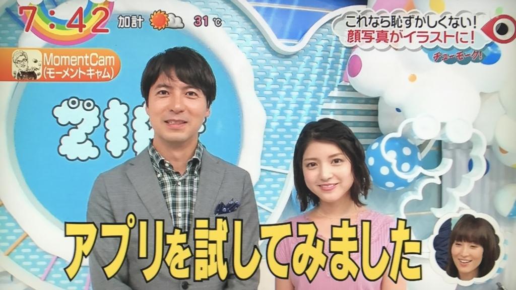 f:id:yuhei2261:20170910183756j:plain