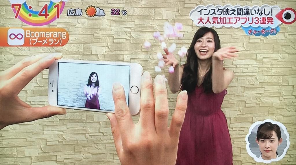 f:id:yuhei2261:20170910184210j:plain