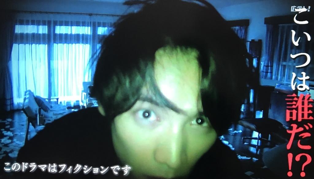 f:id:yuhei2261:20170911000143j:plain