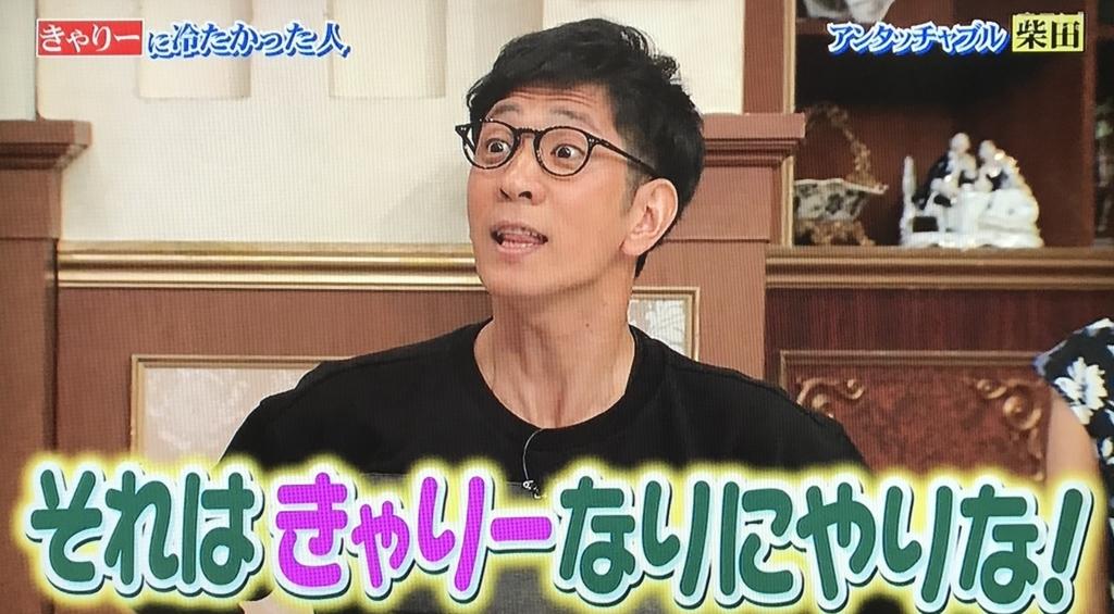f:id:yuhei2261:20170911153848j:plain