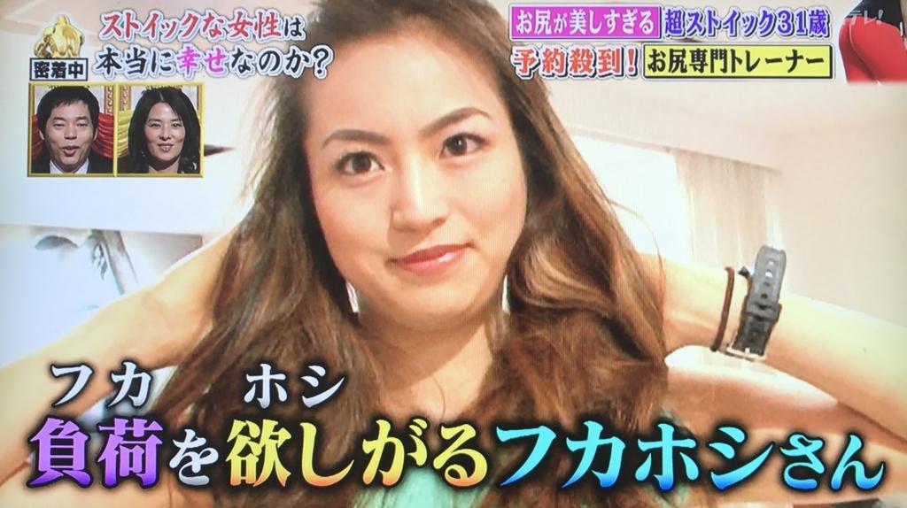 f:id:yuhei2261:20170911213507j:plain