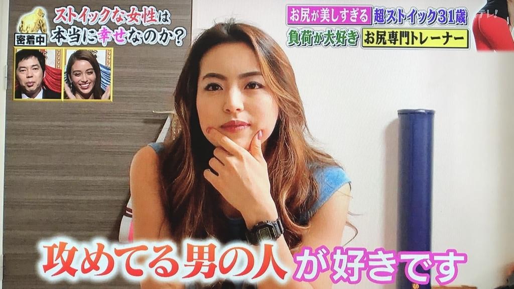 f:id:yuhei2261:20170911214437j:plain