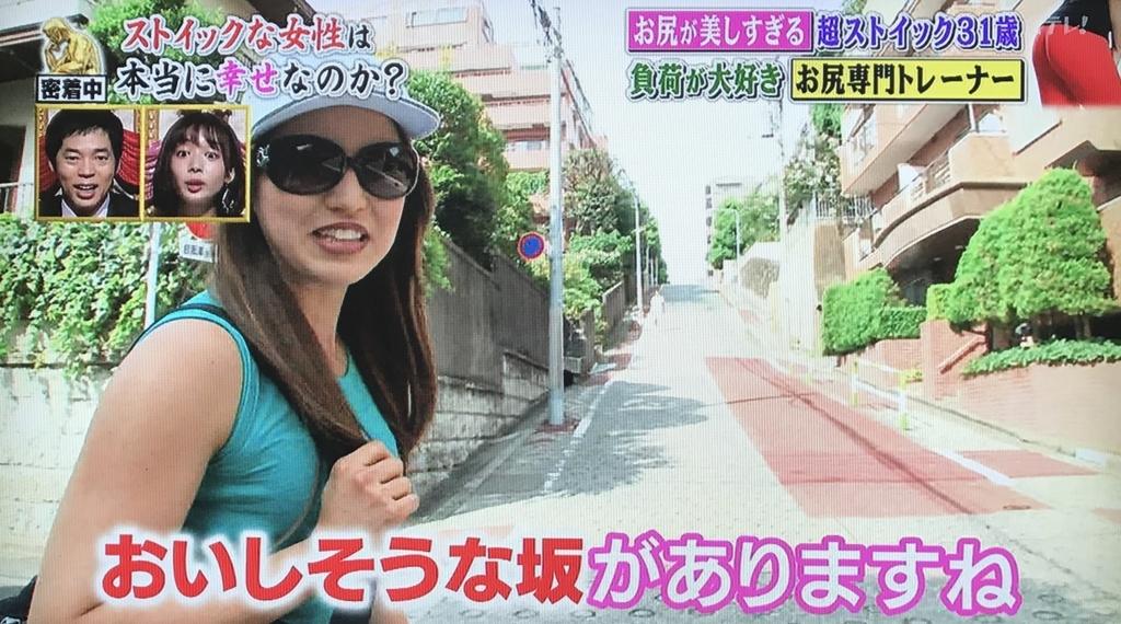 f:id:yuhei2261:20170911214808j:plain
