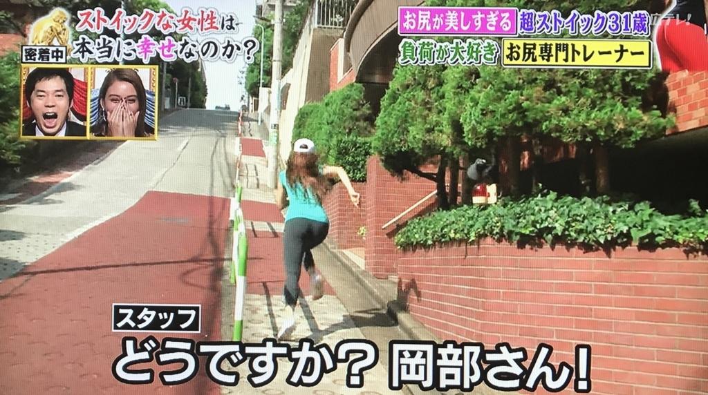 f:id:yuhei2261:20170911214911j:plain