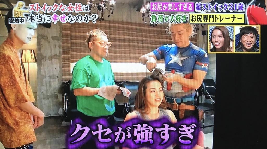 f:id:yuhei2261:20170911215538j:plain