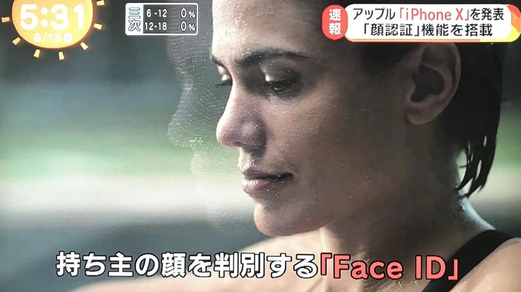f:id:yuhei2261:20170913133427j:plain
