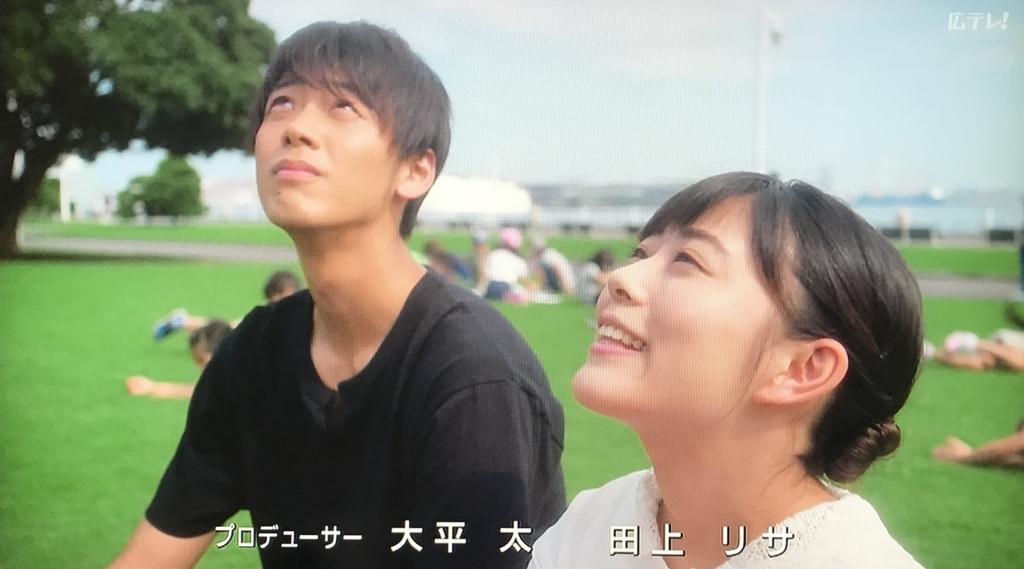 f:id:yuhei2261:20170915183605j:plain