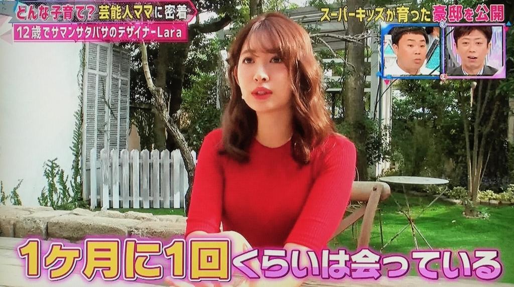 f:id:yuhei2261:20170920132513j:plain