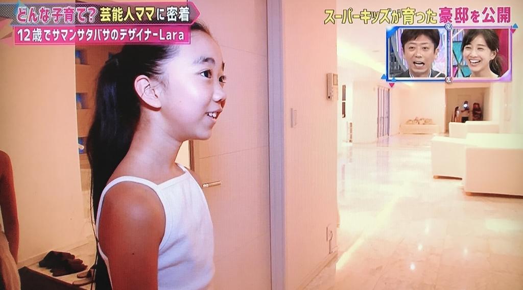 f:id:yuhei2261:20170920132927j:plain