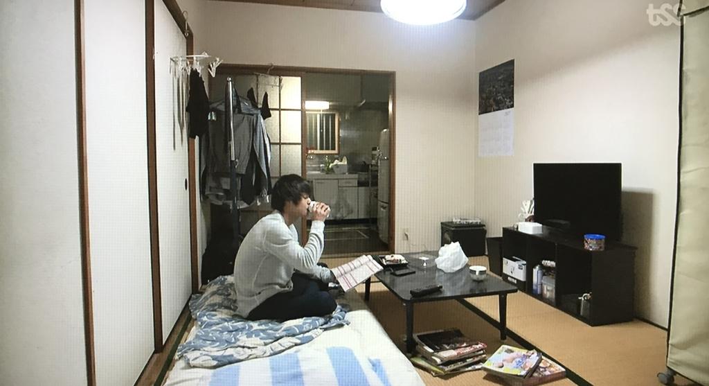 f:id:yuhei2261:20170920140242j:plain