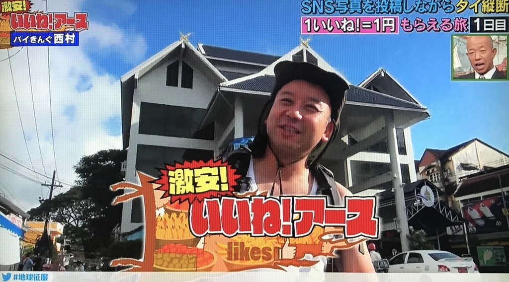 f:id:yuhei2261:20170920165335j:plain
