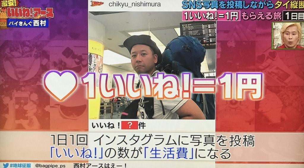 f:id:yuhei2261:20170920165432j:plain