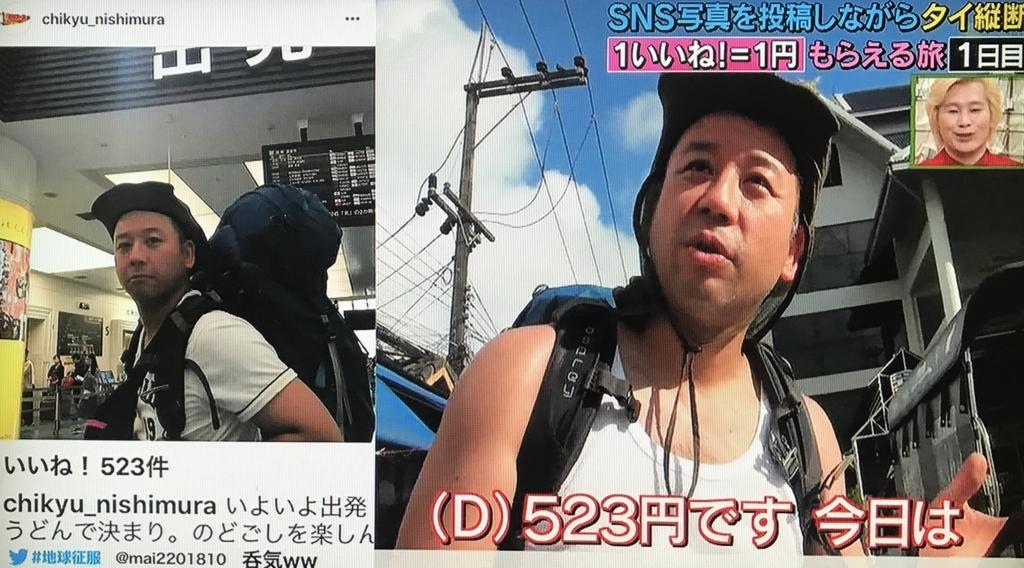 f:id:yuhei2261:20170920165523j:plain