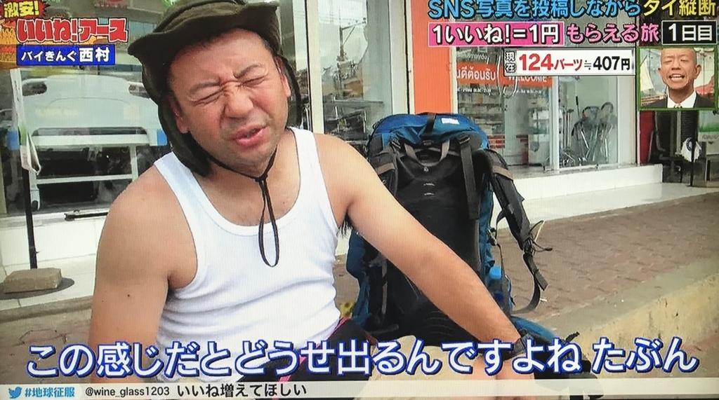 f:id:yuhei2261:20170920165649j:plain