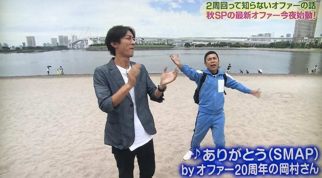 f:id:yuhei2261:20170921212630j:plain