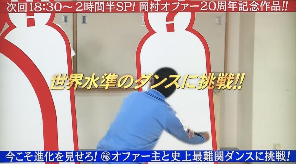 f:id:yuhei2261:20170921213610j:plain
