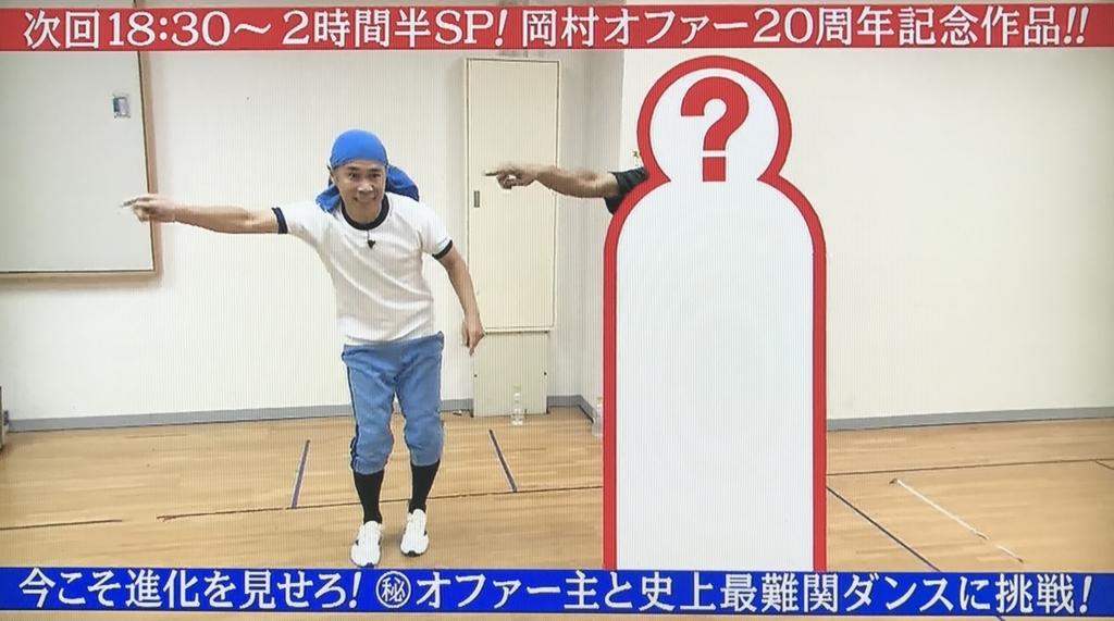 f:id:yuhei2261:20170921214445j:plain