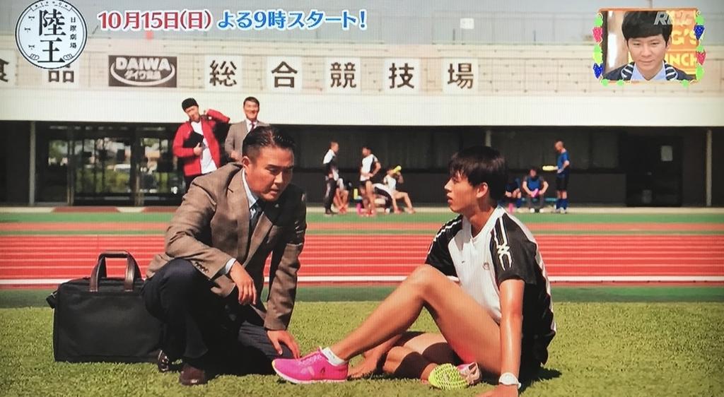 f:id:yuhei2261:20170923161754j:plain