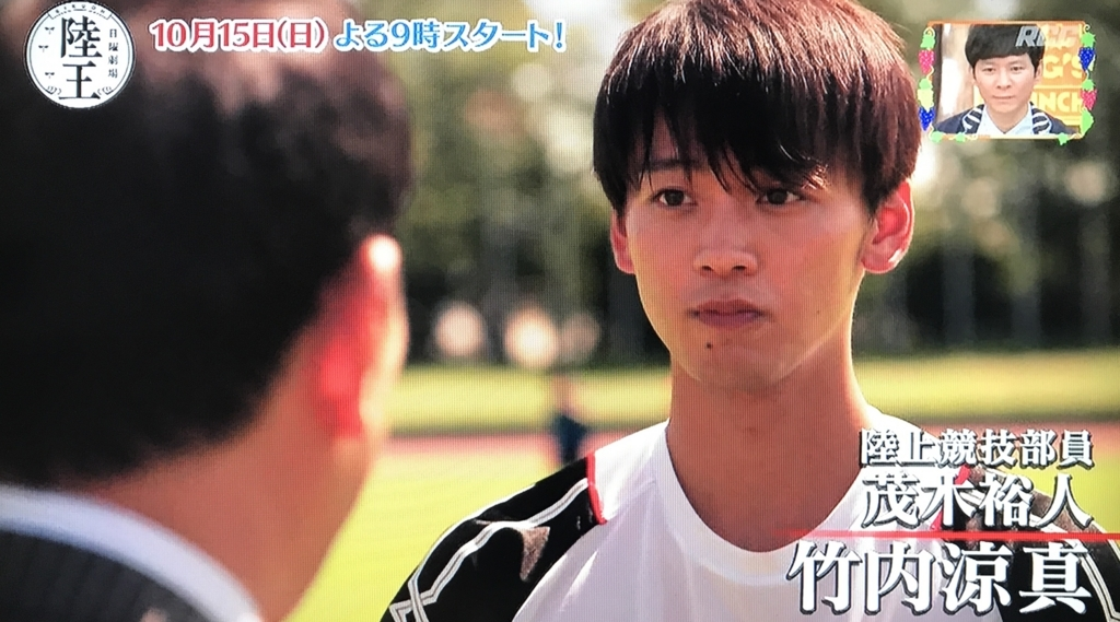 f:id:yuhei2261:20170923161822j:plain