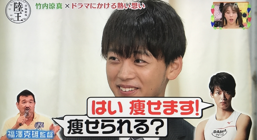 f:id:yuhei2261:20170923161930j:plain