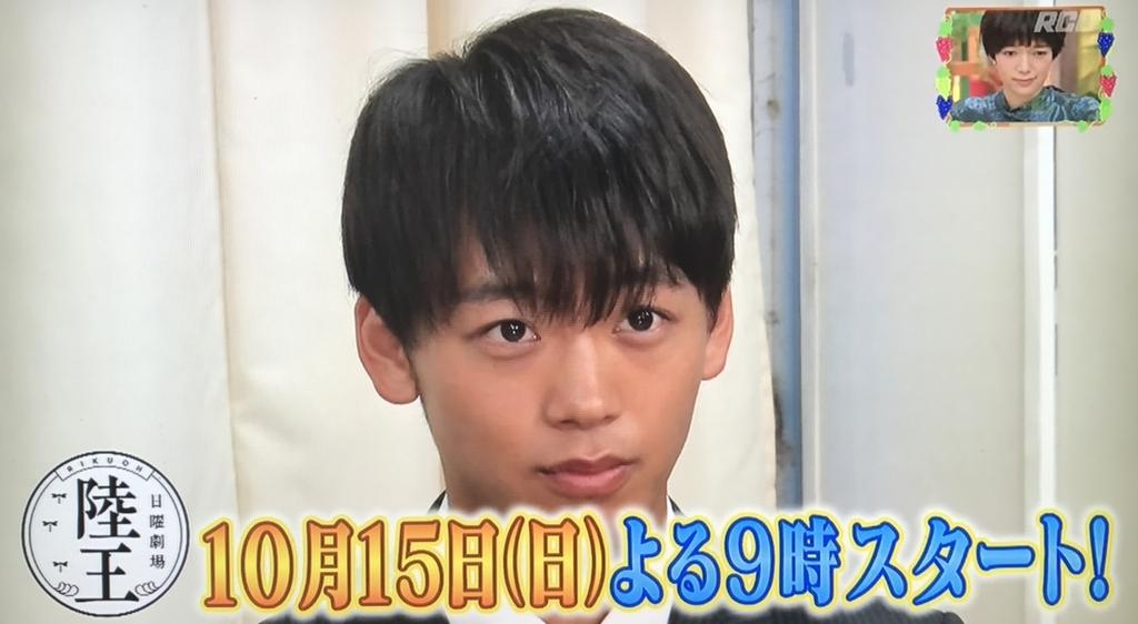 f:id:yuhei2261:20170923171311j:plain